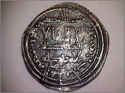 Abderraman III, Medina Azahara 344. 243_001