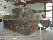 "Немецкий тяжелый танк  Panzerkampfwagen VI  Ausf E ""Tiger"", SdKfz 181,  Deutsches Panzermuseum, Munster Tiger_I_Munster_005"