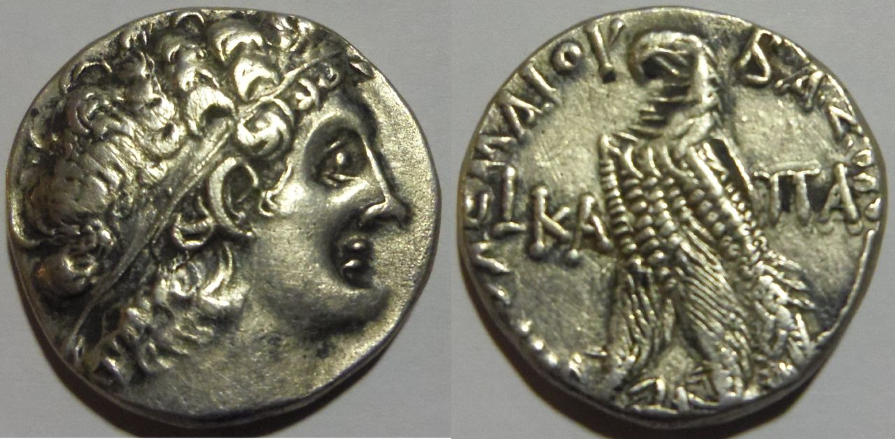 Tetradracma fenicio. Ptolomeo IX Soter (2º Reinado). 93 A.C. Paphos. IMGP3072