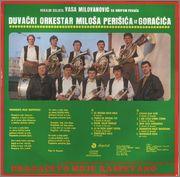 Svetozar Lazovic Gongo -Diskografija D_O_M_P_Z