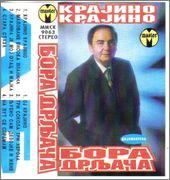 Borislav Bora Drljaca - Diskografija Borodrljaca