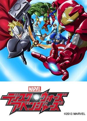 Animes da Temporada de Primavera/2014 - Estreias Avangers