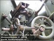 PaK40 - устройство пушки Pa_K_40_Parola_084
