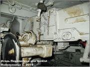 Немецкий средний танк PzKpfw III Ausf.F, Sd.Kfz 141, Musee des Blindes, Saumur, France Pz_Kpfw_III_Saumur_037