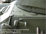 Советский средний танк ОТ-34, завод № 174, осень 1943 г., Военно-технический музей, г.Черноголовка, Московская обл. 34_022