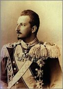 5 Leva 1892 Ferdinad I Búlgaria  Image