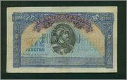 Repeticiones - 1000 Pesetas 1940 (Dedicadas a Carlos I - Serie Repeticiones 4) 1937_1000_pts_Carlos_V