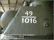 Советский средний танк ОТ-34, завод № 174, осень 1943 г., Военно-технический музей, г.Черноголовка, Московская обл. 34_023