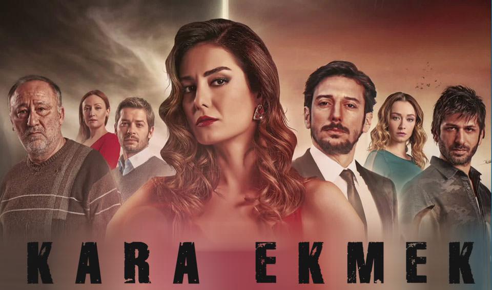 შავი პური /  Kara Ekmek  1423740493824