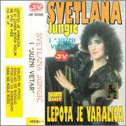 Svetlana Jungic Ceca - Diskografija  Svetlana_Jungic_Ceca_1994_kp