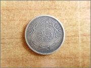 1/4 Rial. Arabia Saudita (1935-36) P1290913