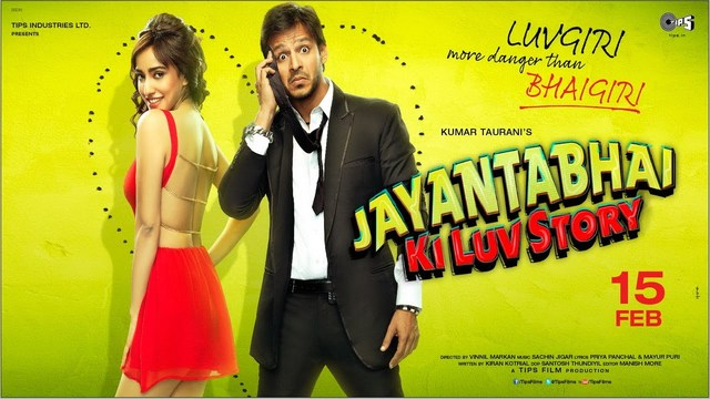 სიყვარულის ისტორია ჯაიანტი-ბხაია / Jayantabhai Ki Luv Story Maxresdefault