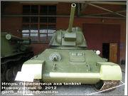 Советский средний танк ОТ-34, завод № 174, осень 1943 г., Военно-технический музей, г.Черноголовка, Московская обл. 34_001