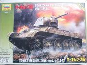 "Т-34-76  образца 1943 г.""Звезда"" ,масштаб 1:35 SDC15369"
