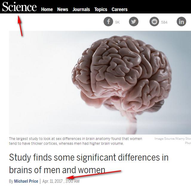 Femmes déficientes dans la raison Hadith Image