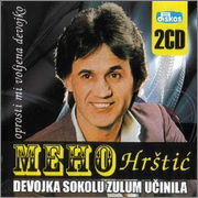 Mehmed Meho Hrstic - Diskografija 1999_p