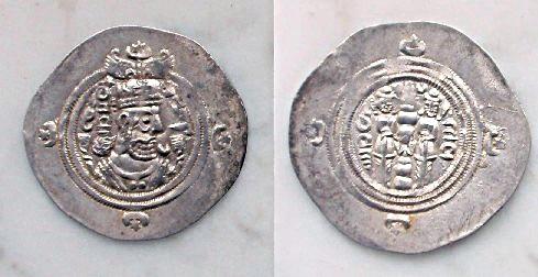 Dracma de Cosroes II, ceca ART  y año de reinado 37 Cos_ii_37_art_1