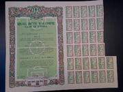 Obligación de 500 pesetas del Real Betis Balompié 1962 002