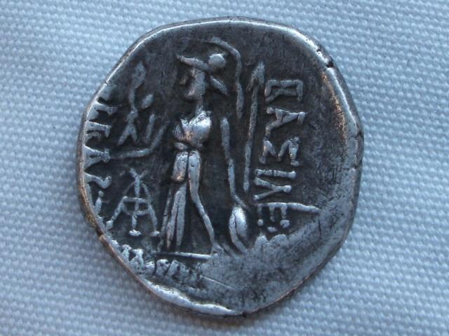 Dracma de Ariobarzanes I. Capadocia Ok_2