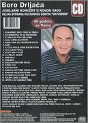 Borislav Bora Drljaca - Diskografija 2006_b