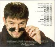 Baja Mali Knindza - Diskografija R_3432202_1330176587_jpeg