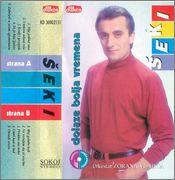 Seki Turkovic - Diskografija 1995dolazeboljavremenap