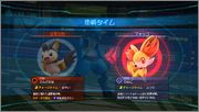 Neuer Trailer+ 8 neue Screenshots zu Pokken Tournament 20150213_Screenshot_4