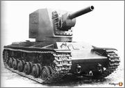 КВ-2 ранний от Арк Модел 1371637814_1