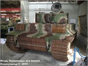 "Немецкий тяжелый танк  Panzerkampfwagen VI  Ausf E ""Tiger"", SdKfz 181,  Deutsches Panzermuseum, Munster Tiger_I_Munster_010"