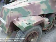 Немецкий средний бронетранспортер SdKfz 251/7  Ausf D,  Musee des Blindes, Saumur, France 251_7_Saumur_023