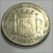 5 Pesetas 1870 Image_8