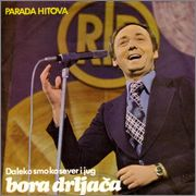 Borislav Bora Drljaca - Diskografija 1978_2