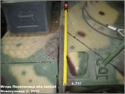 """Немецкая 15,0 см САУ """"Hummel"""" Sd.Kfz. 165,  Deutsches Panzermuseum, Munster, Deutschland Hummel_Munster_079"""