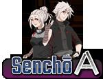 Senchō
