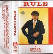 Nervozni postar - Diskografija 1986_2_kaaa