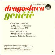 Dragoslava Gencic - Diskografija  1976_z