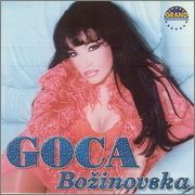 Gordana Goca Bozinovska - Diskografija 2000_p