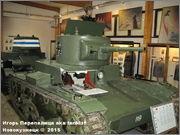 Советский легкий танк Т-26, обр. 1933г., Panssarimuseo, Parola, Finland  26_226