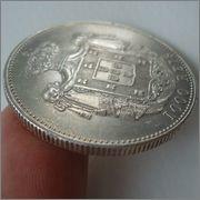 1000 Reis 1899 Carlos I Rey de Portugal Image