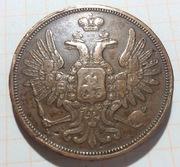 5 kopecks 1852 Ekaterimburgo  IMG_1852