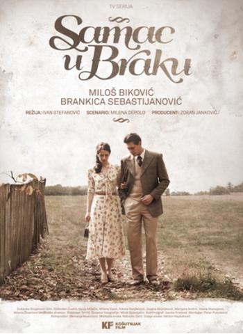 Samac u Braku (2013) Image