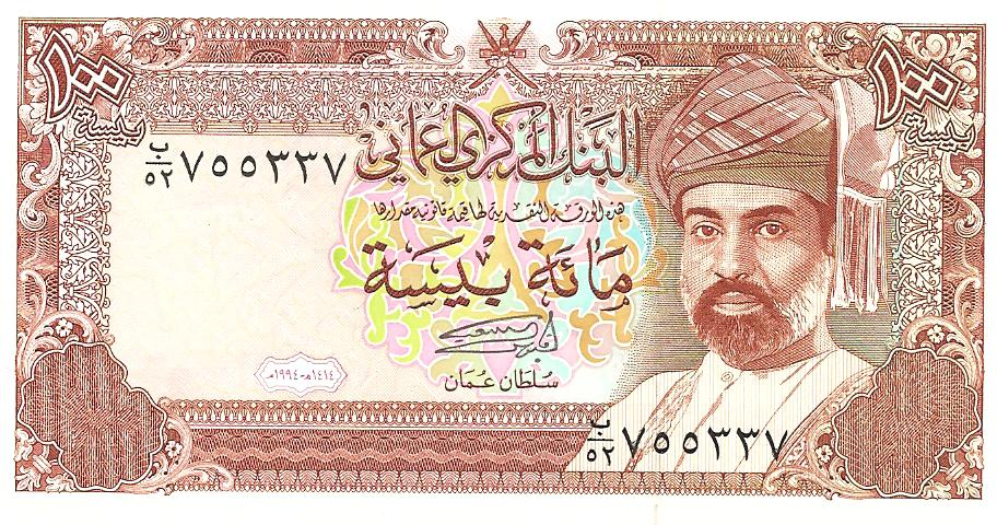 100 baisa de Oman año ?¿ Image