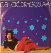 Dragoslava Gencic - Diskografija  1973_1_p