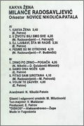 Milance Radosavljevic - Diskografija Milance_Radosavljevic_1991_kz