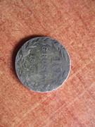Moneda a identificar IMG_1006