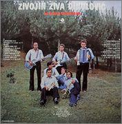 Zivojin Ziva Dinulovic -Diskografija 1983_z