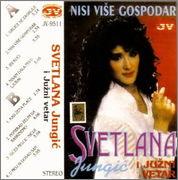 Svetlana Jungic Ceca - Diskografija  1995_pz