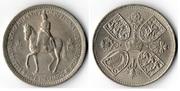 """GRAN BRETAÑA - 5 Shillings """"Coronación"""" Isabel II 1953 5_Shillings_Coronacion"""
