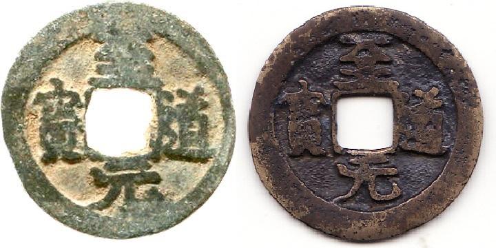 cash chinos Chiuna_1