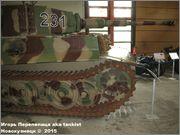 "Немецкий тяжелый танк  Panzerkampfwagen VI  Ausf E ""Tiger"", SdKfz 181,  Deutsches Panzermuseum, Munster Tiger_I_Munster_007"